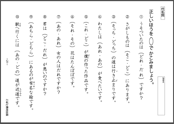 f:id:kobato-kyozai:20200420111808p:plain