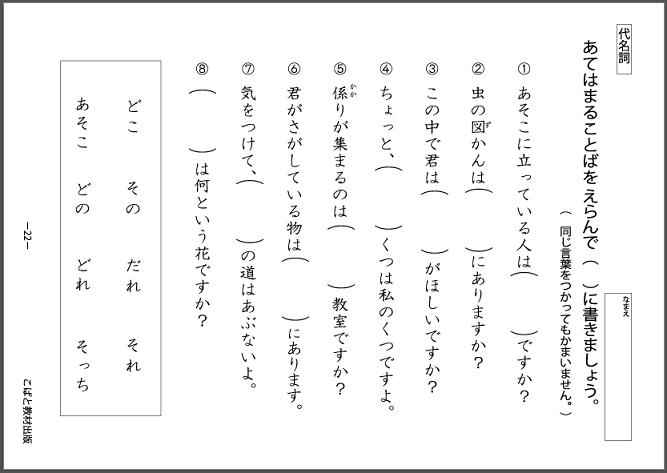 f:id:kobato-kyozai:20200420111824p:plain