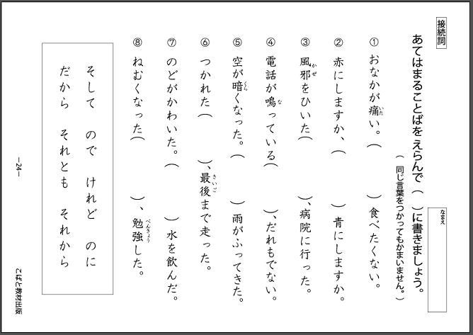 f:id:kobato-kyozai:20200420145131p:plain