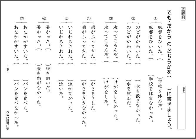 f:id:kobato-kyozai:20200420145146p:plain