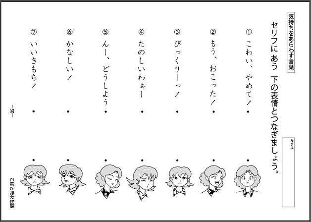 f:id:kobato-kyozai:20200420154423p:plain