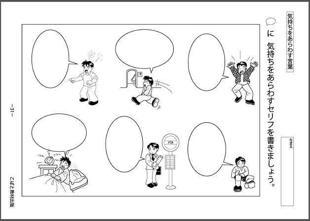 f:id:kobato-kyozai:20200420154435p:plain