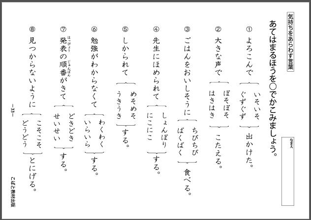 f:id:kobato-kyozai:20200420154448p:plain