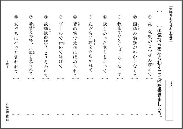 f:id:kobato-kyozai:20200420154502p:plain