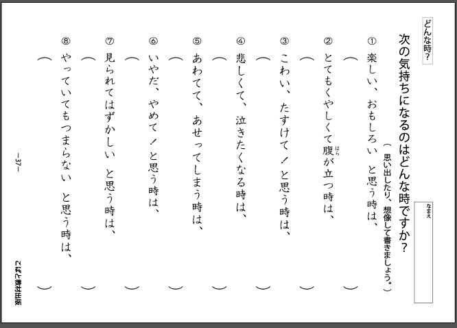 f:id:kobato-kyozai:20200421105610p:plain