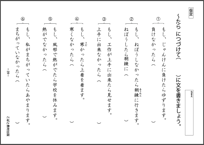 f:id:kobato-kyozai:20200421110106p:plain