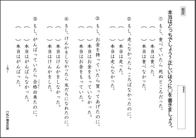 f:id:kobato-kyozai:20200421110121p:plain