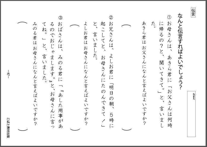 f:id:kobato-kyozai:20200421150900p:plain