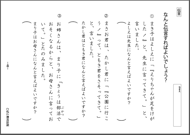 f:id:kobato-kyozai:20200421150914p:plain