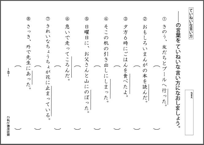 f:id:kobato-kyozai:20200421161114p:plain