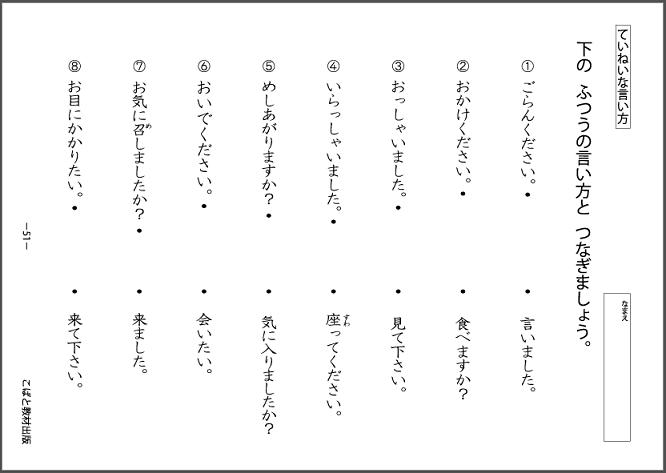 f:id:kobato-kyozai:20200421161135p:plain