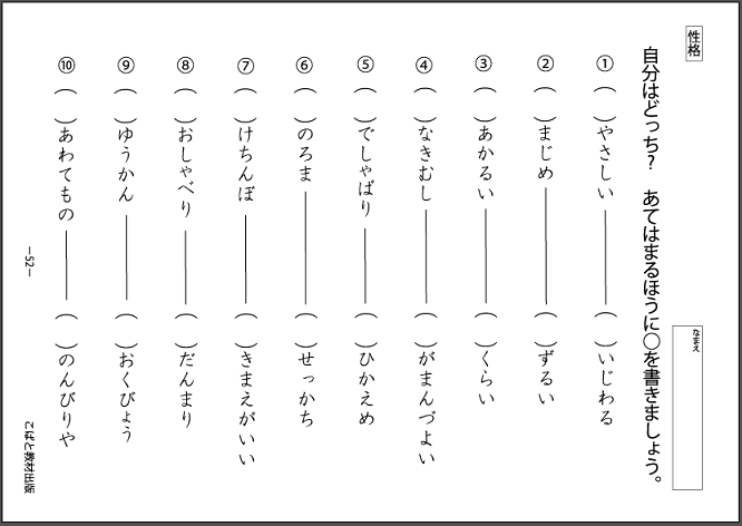 f:id:kobato-kyozai:20200422135750p:plain