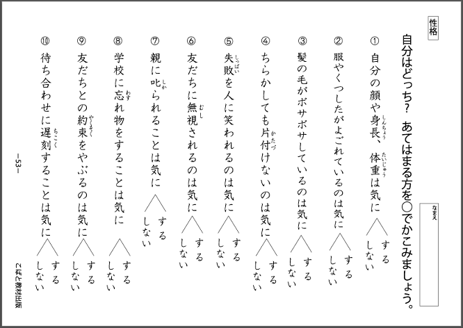 f:id:kobato-kyozai:20200422135803p:plain