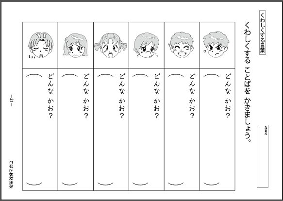 f:id:kobato-kyozai:20200422142116p:plain