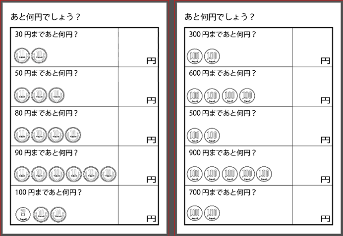 f:id:kobato-kyozai:20200422165545p:plain