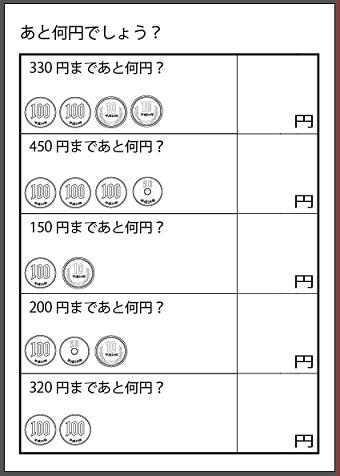 f:id:kobato-kyozai:20200422165600p:plain