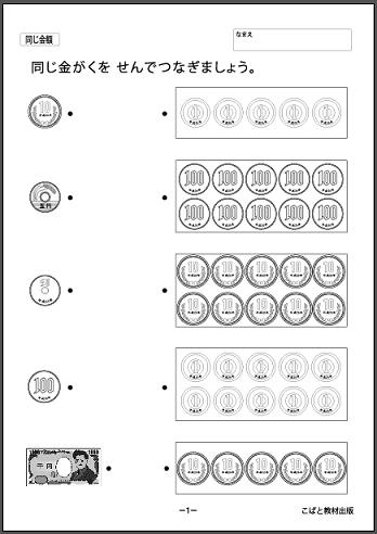 f:id:kobato-kyozai:20200424190946p:plain