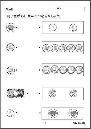 f:id:kobato-kyozai:20200424190959p:plain