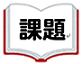 f:id:kobato-kyozai:20200424230442p:plain
