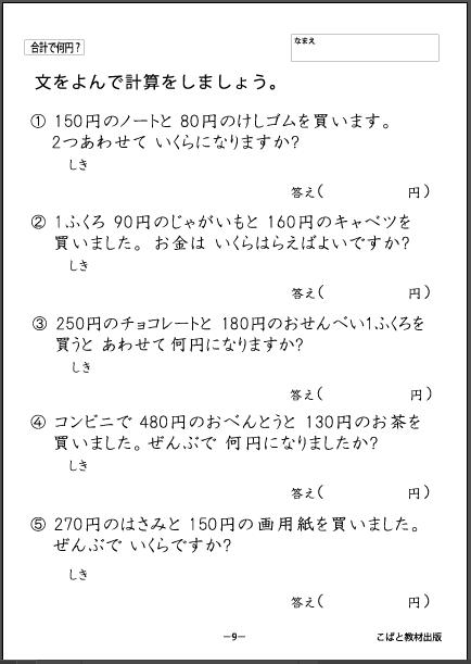 f:id:kobato-kyozai:20200425140524p:plain
