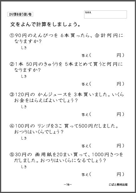 f:id:kobato-kyozai:20200425172050p:plain