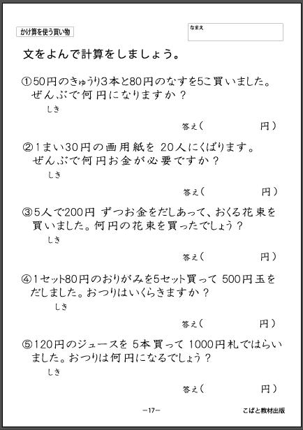 f:id:kobato-kyozai:20200425172106p:plain