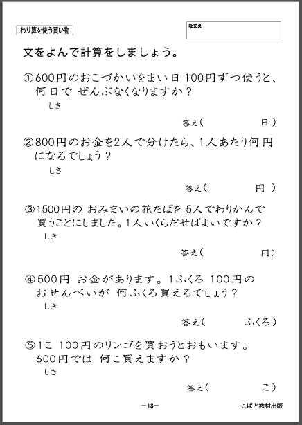 f:id:kobato-kyozai:20200426112803p:plain