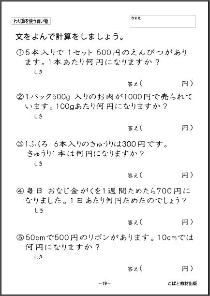 f:id:kobato-kyozai:20200426112814p:plain