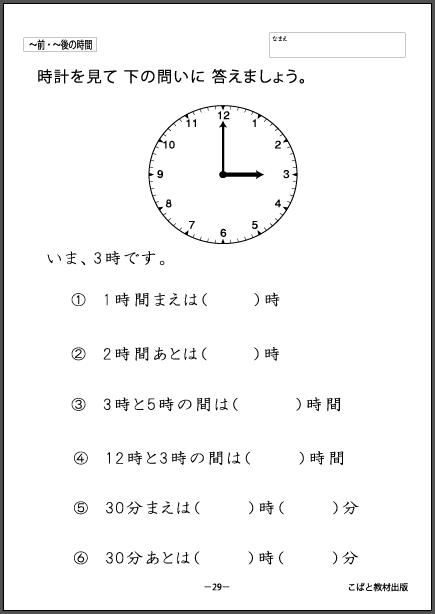 f:id:kobato-kyozai:20200507105926p:plain