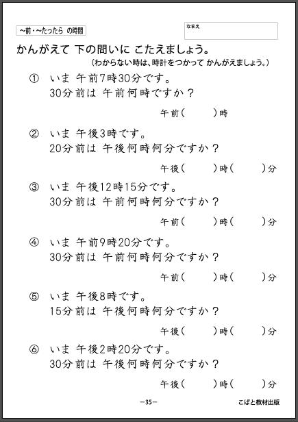 f:id:kobato-kyozai:20200507120848p:plain