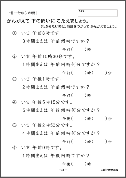 f:id:kobato-kyozai:20200507120908p:plain