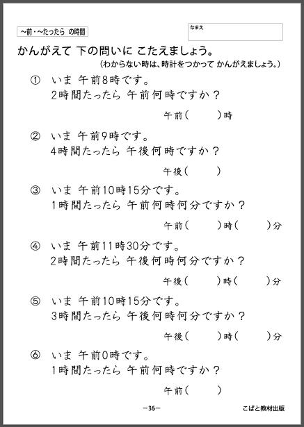 f:id:kobato-kyozai:20200507120923p:plain