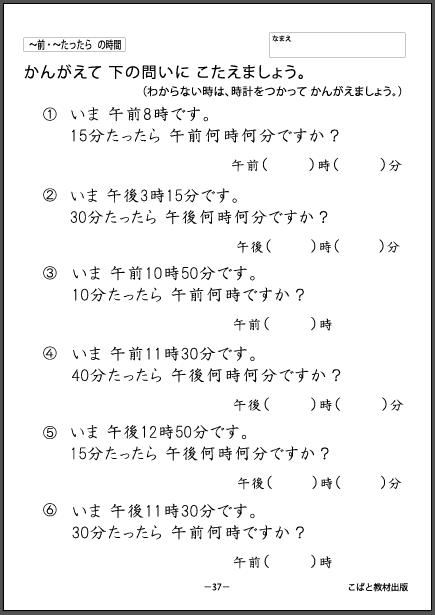 f:id:kobato-kyozai:20200507120942p:plain