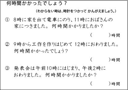 f:id:kobato-kyozai:20200511152243p:plain