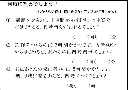f:id:kobato-kyozai:20200511152312p:plain