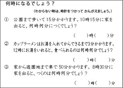 f:id:kobato-kyozai:20200511152324p:plain