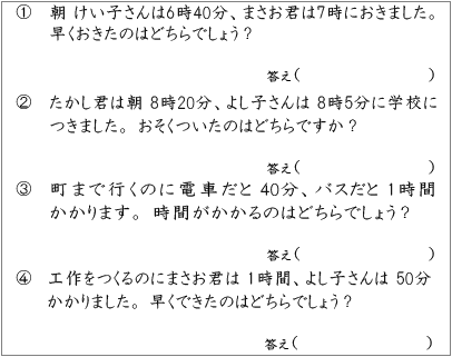 f:id:kobato-kyozai:20200511164328p:plain