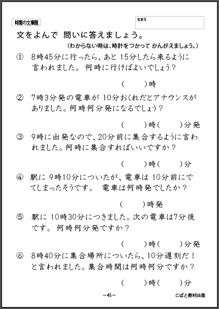 f:id:kobato-kyozai:20200511170502p:plain