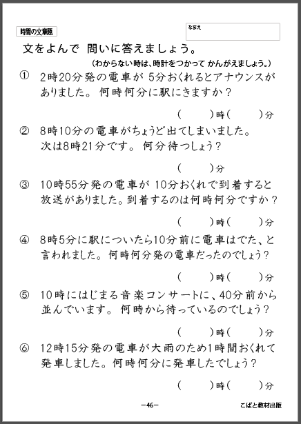 f:id:kobato-kyozai:20200511171755p:plain