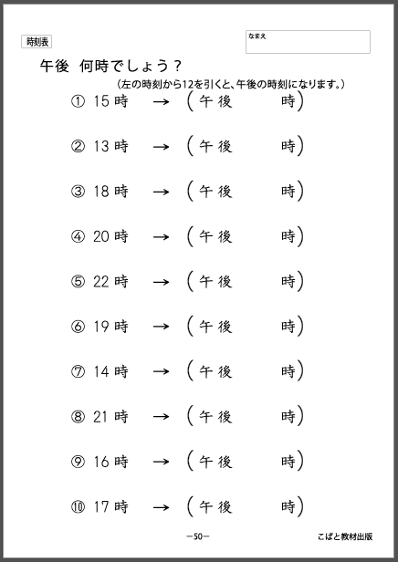 f:id:kobato-kyozai:20200512174603p:plain
