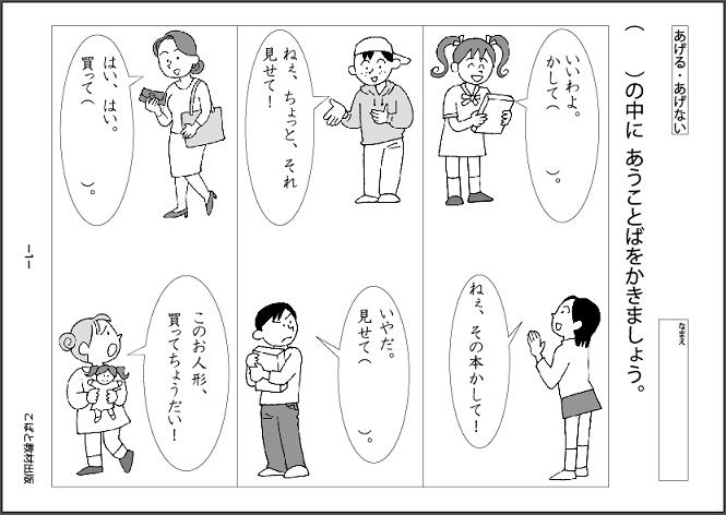 f:id:kobato-kyozai:20200516164948p:plain