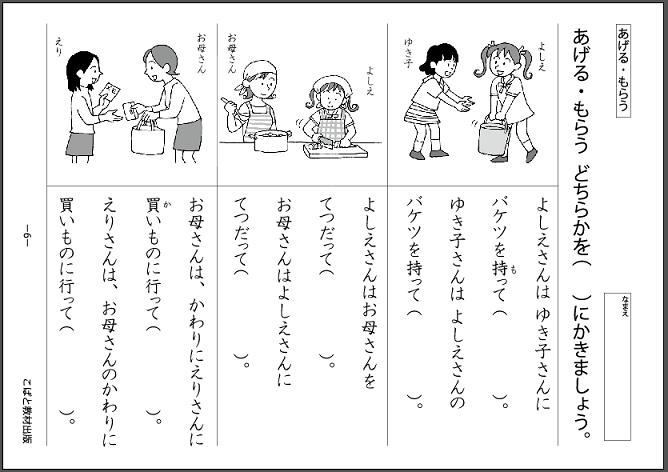 f:id:kobato-kyozai:20200516175131p:plain
