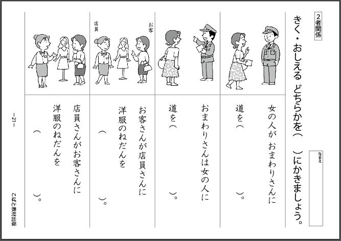 f:id:kobato-kyozai:20200518114908p:plain