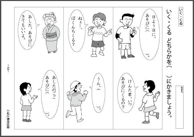 f:id:kobato-kyozai:20200518115810p:plain