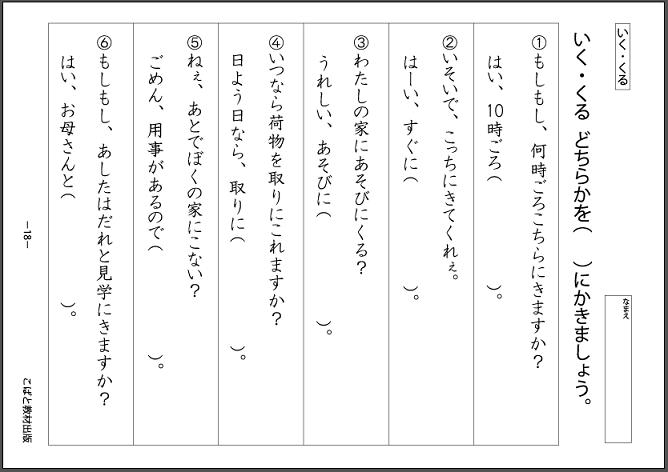f:id:kobato-kyozai:20200518115824p:plain