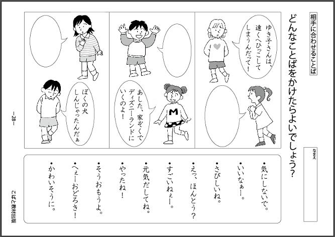 f:id:kobato-kyozai:20200601105304p:plain