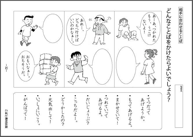 f:id:kobato-kyozai:20200601105316p:plain