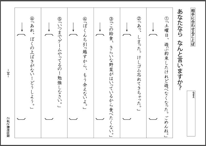 f:id:kobato-kyozai:20200601125137p:plain
