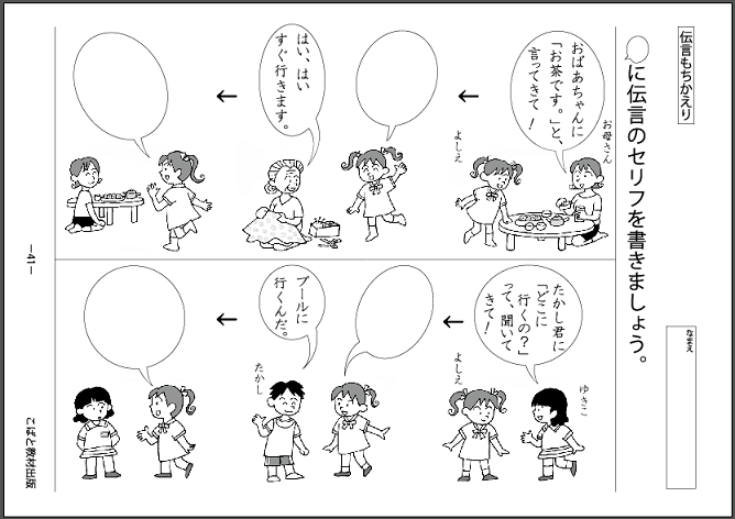 f:id:kobato-kyozai:20200602162726p:plain