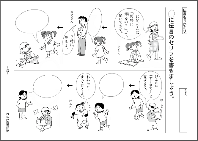 f:id:kobato-kyozai:20200602162737p:plain